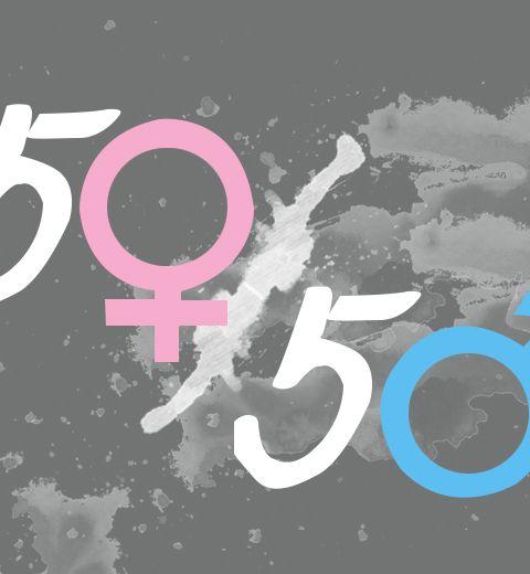 La Semaine des Femmes 2014
