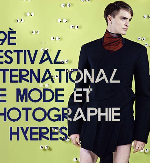 Le festival international de mode à Hyères