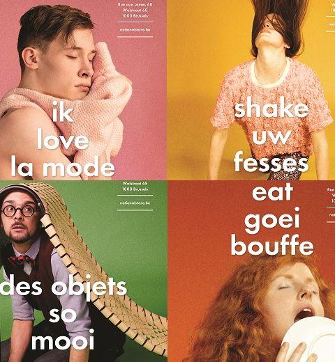 Nationa(a)l Pop Up Store : de la bonne créativité belge