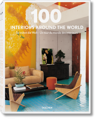 25_100_interiors_world_ju_int_slipcase003_04985_1503121817_id_909550