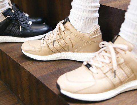Adidas s'associe à une marque belge et lance une basket exclusive !