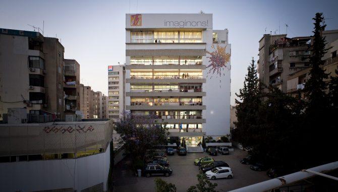 La Cambre Mode[s] à Beyrouth - 23
