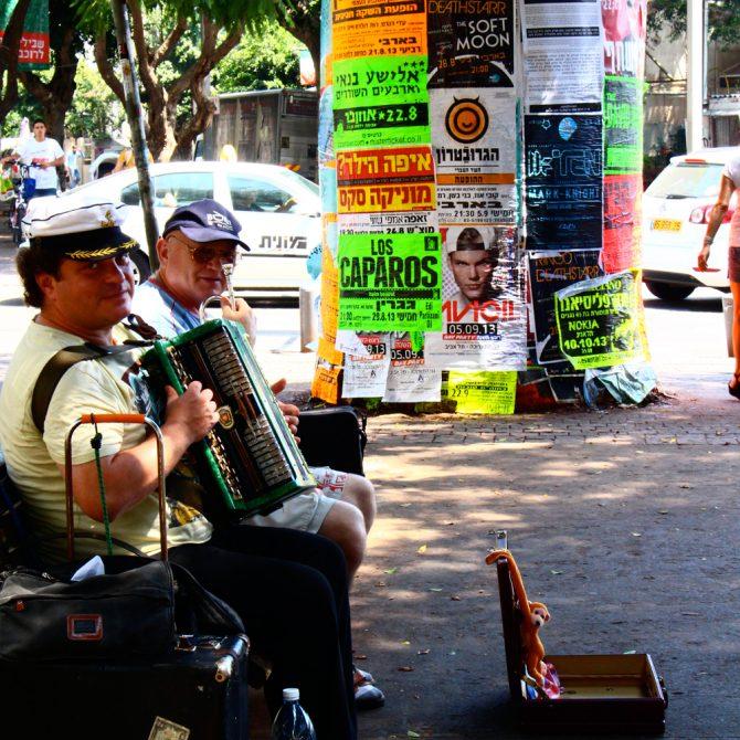 Nos bonnes adresses à Tel Aviv - 8