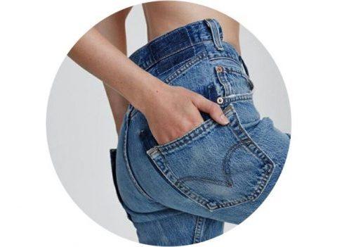 Comment trouver la bonne taille de jeans sans l'essayer ?
