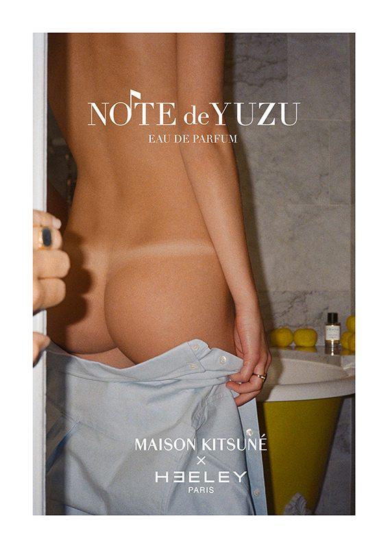 Maison Kitsuné dévoile son tout premier parfum - 1