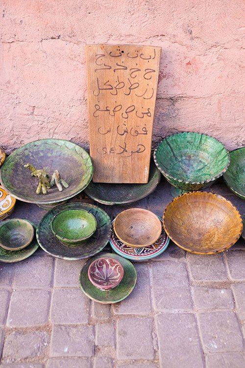Les carnets de voyage de Céline : le Marrakech d'Yves Saint Laurent - 9