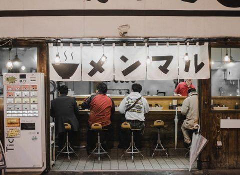 Les 10 ingrédients japonais à avoir dans son placard