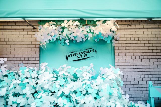 Tiffany & Co. vous fait une fleur - 1