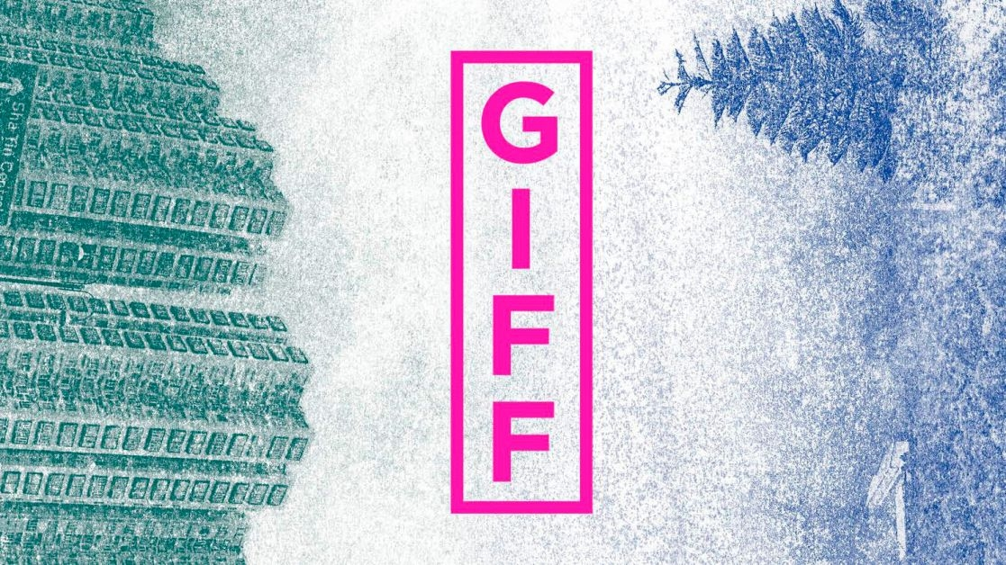 Le GIFF à Genève : le festival de tous les écrans - 1