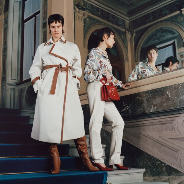 trussardi archive now