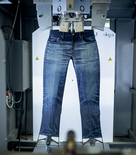 Dans les coulisses du Jeans Innovation Center : un jean plus green c'est possible ?