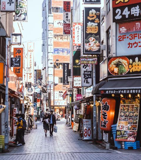 Top 10 des adresses insolites à Tokyo