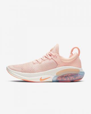 Une paire de baskets Nike pour courir deux fois plus vite en 2020