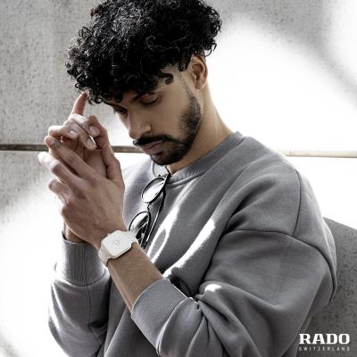 Collection Rado 2021