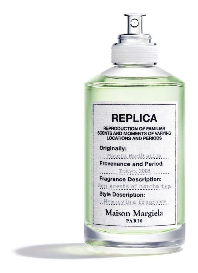 matcha martin margiela parfum lente