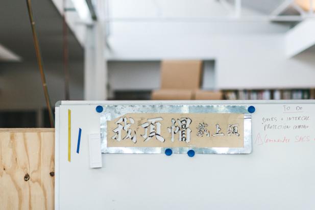 """Omgekeerd vinden wij de hun karakters leuk: """"My Bob"""" in het Chinees geschreven!"""