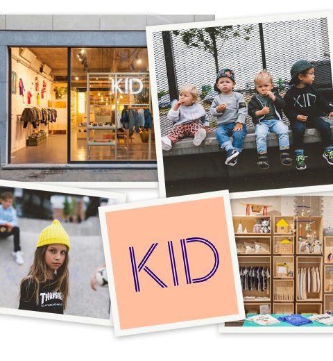 Nieuw in Antwerpen: kinderkleding bij 'KID'