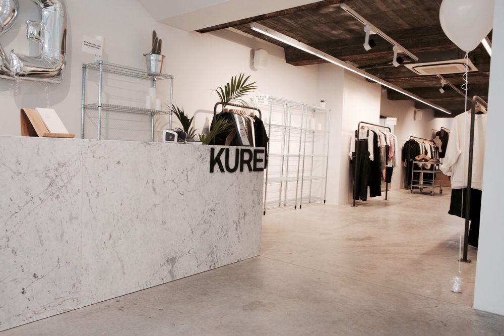 kure3
