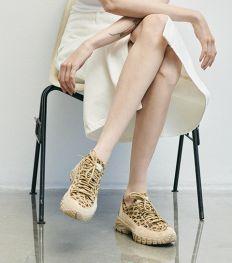 In deze elegante wandelschoenen wil je wél gezien worden