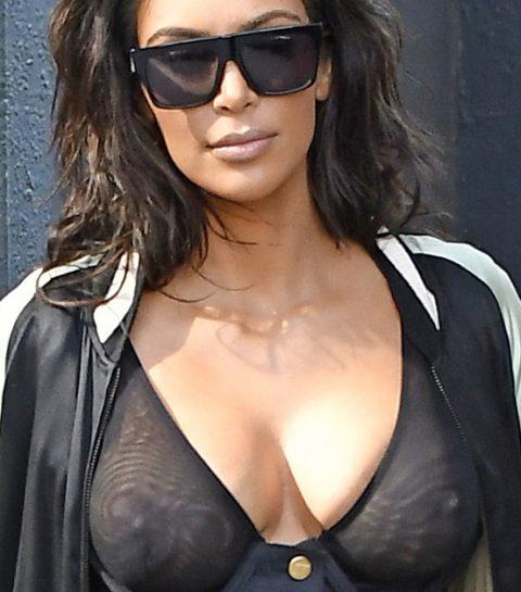 Bizarre trend: sheet masks voor je borsten