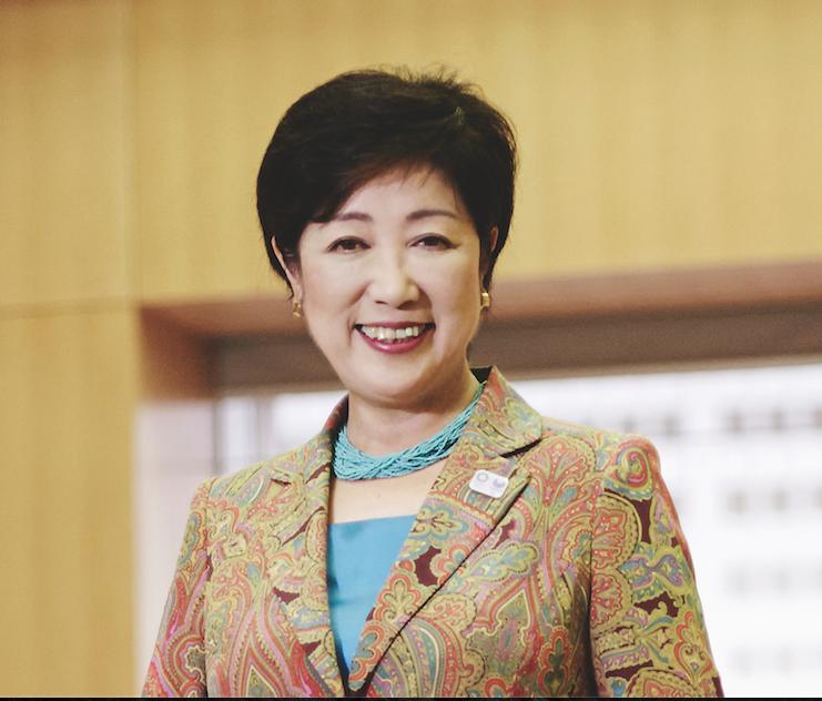 Yukiko Koike burgemeester van Tokio