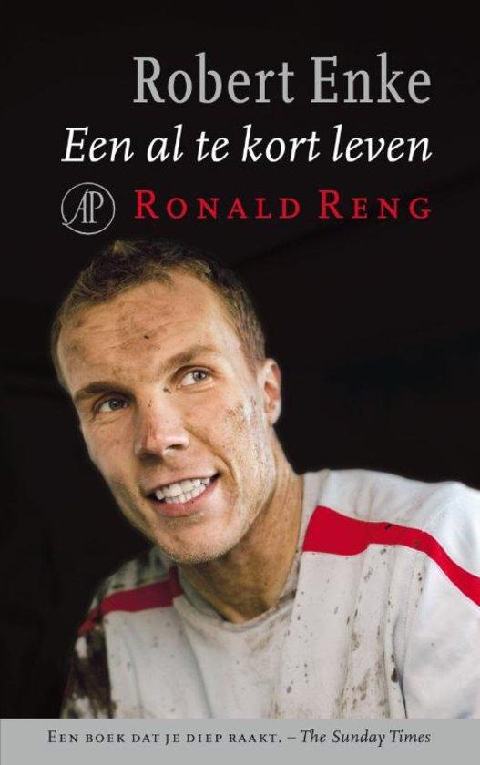 Ronald Reng, Een al te kort leven