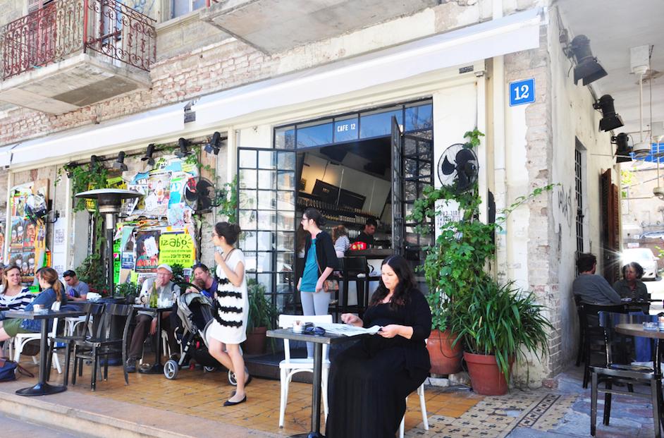 Tel Aviv,Cafe 12,Rothschild boulevard,café,bar