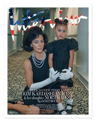 interview magazine kim kardashian steven klein