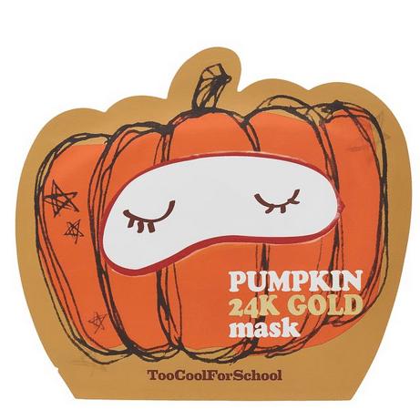 Deze beautyproducten met pompoen brengen je helemaal in de herfstsfeer - 3