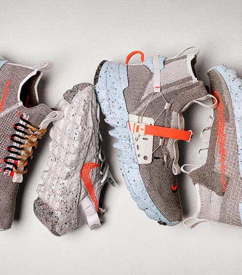 We Love: Nike lanceert duurzame Space Hippie-sneakers