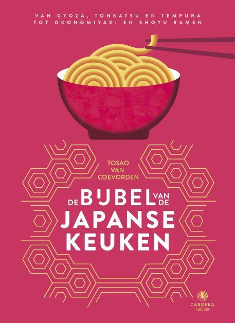 #foodies: 4 Japanse recepten van chef-kok Tosao van Coevorden - 1