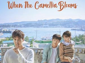 5 romantische Koreaanse series